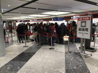新千歳空港手荷物受付カウンター
