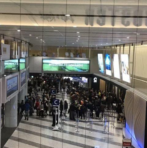 新千歳空港保安検査場