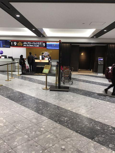 新千歳空港JGCカウンター、保安検査場