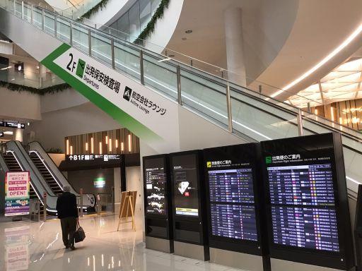 福岡空港駅改札口フロア1