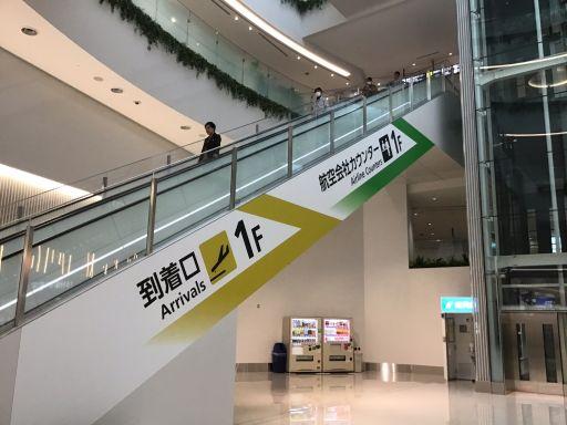 福岡空港駅改札口フロア2