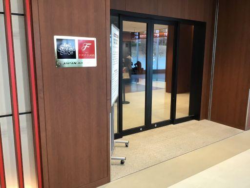 JAL上級会員向け(JGC、ダイヤモンドなど)カウンター、保安検査場