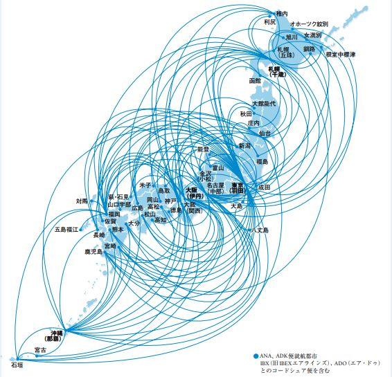 ANA路線図