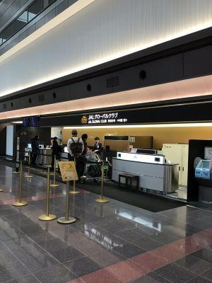 羽田空港JGC(JALグローバルクラブ)専用チェックインカウンター