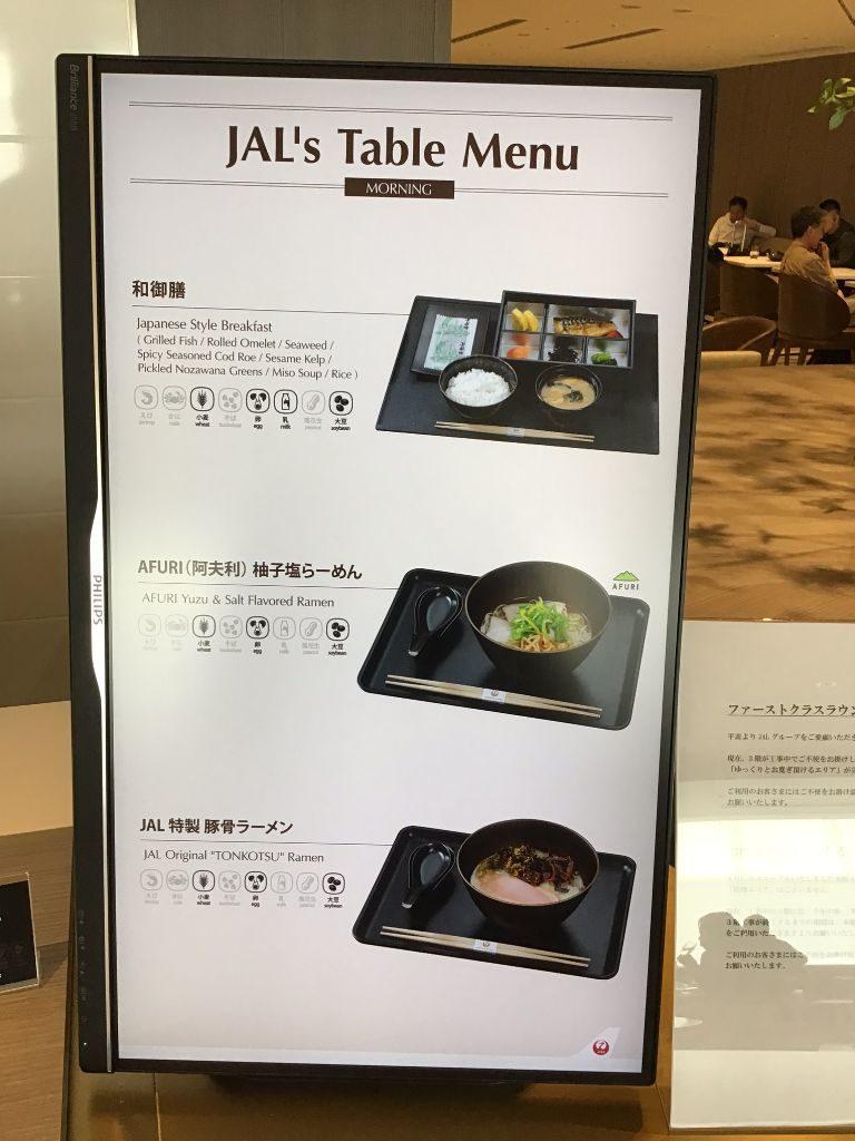 テーブルメニュー(麺類中心)