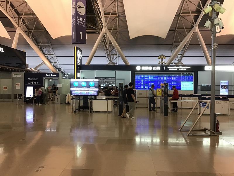 関西国際空港国際線出発ゲート