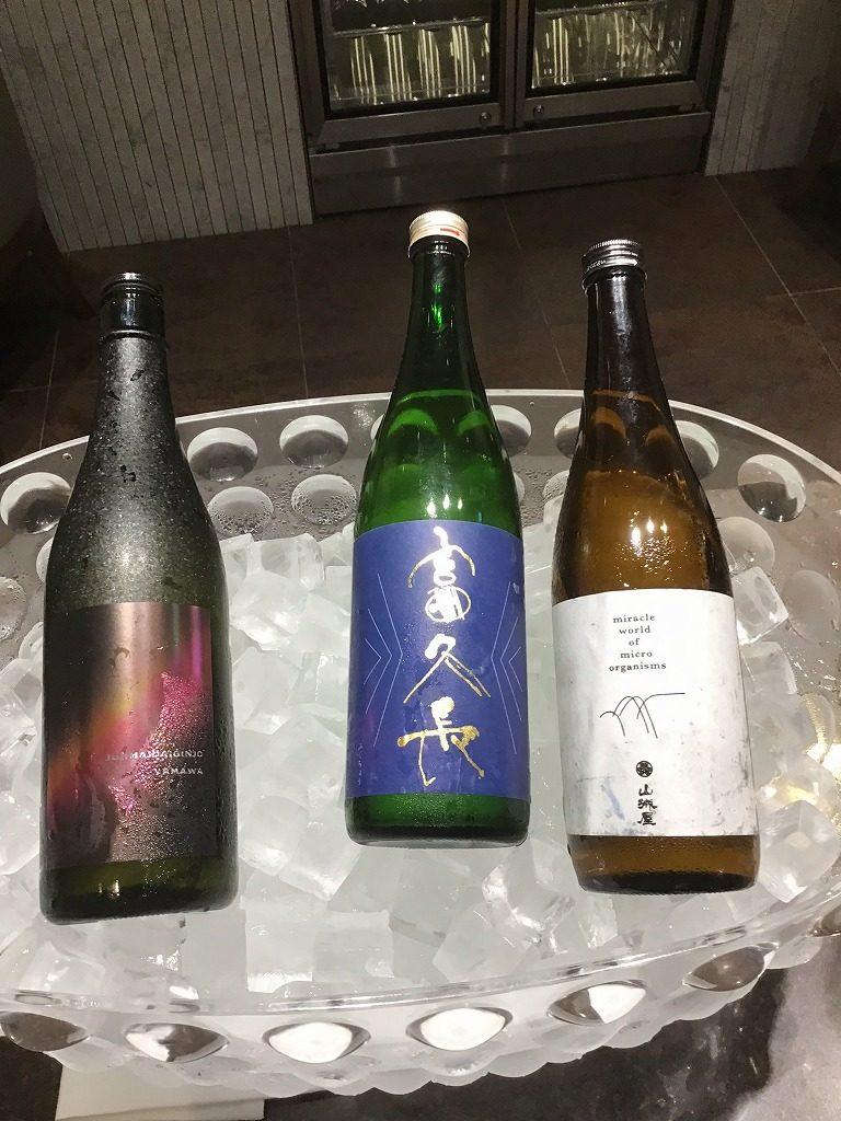 Redラウンジ内の日本酒