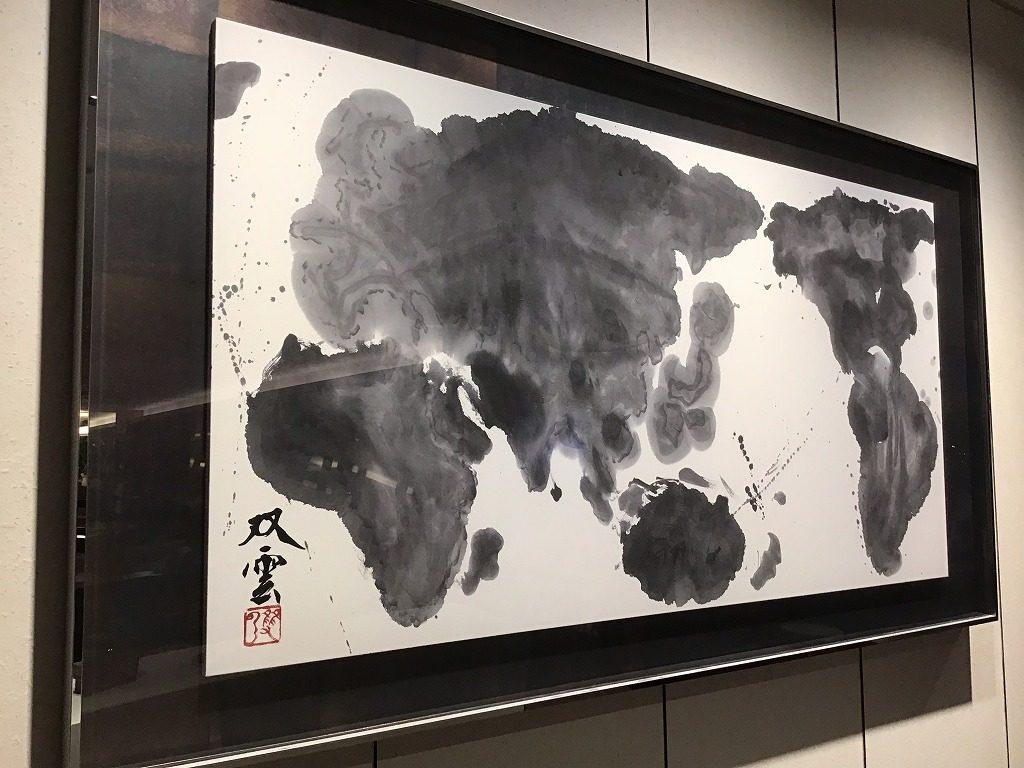 墨で描いた世界地図