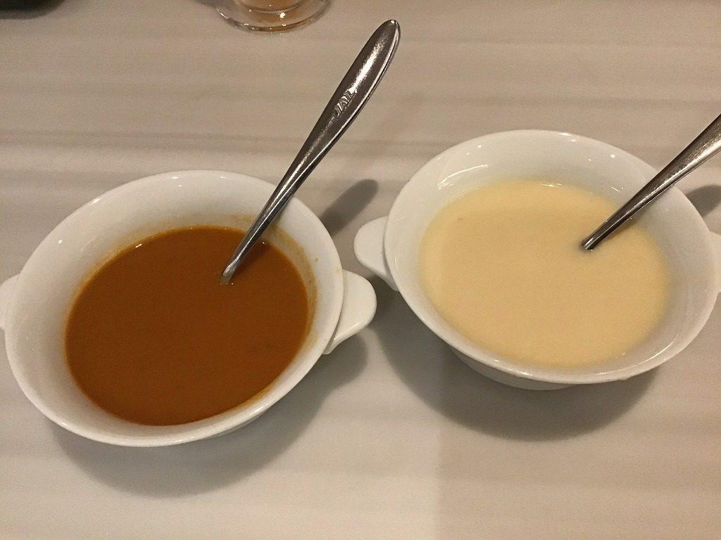 こちらも定番(?)スープ