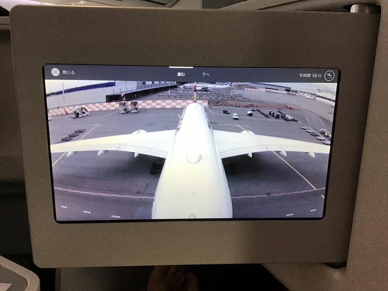 機体上部カメラ