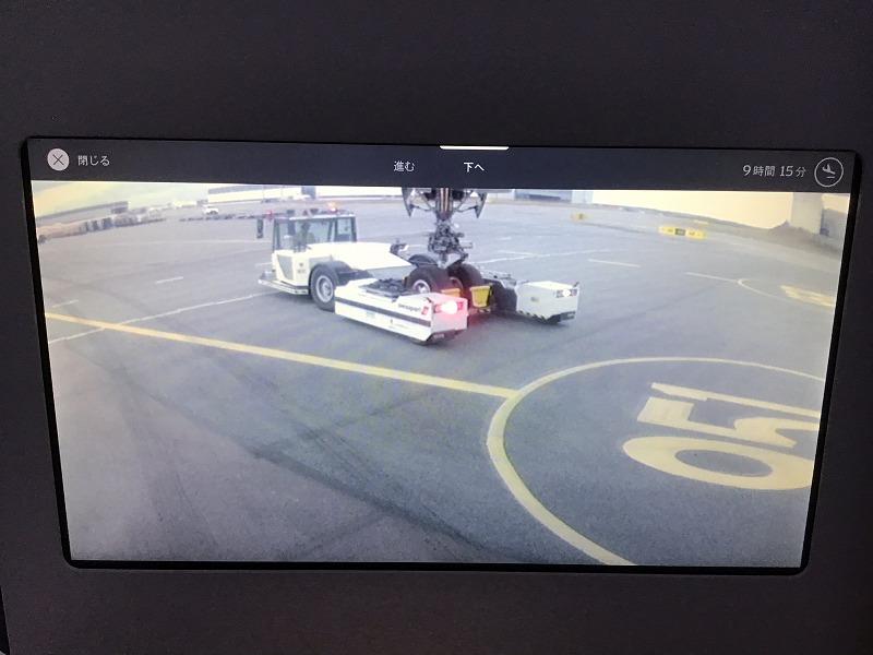 機体下部カメラ