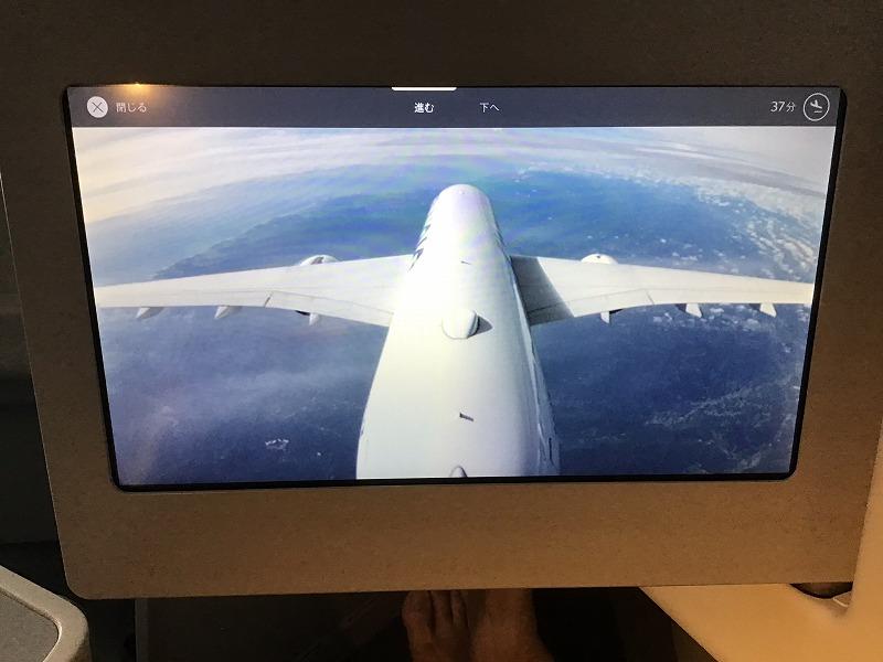 上空飛行画像