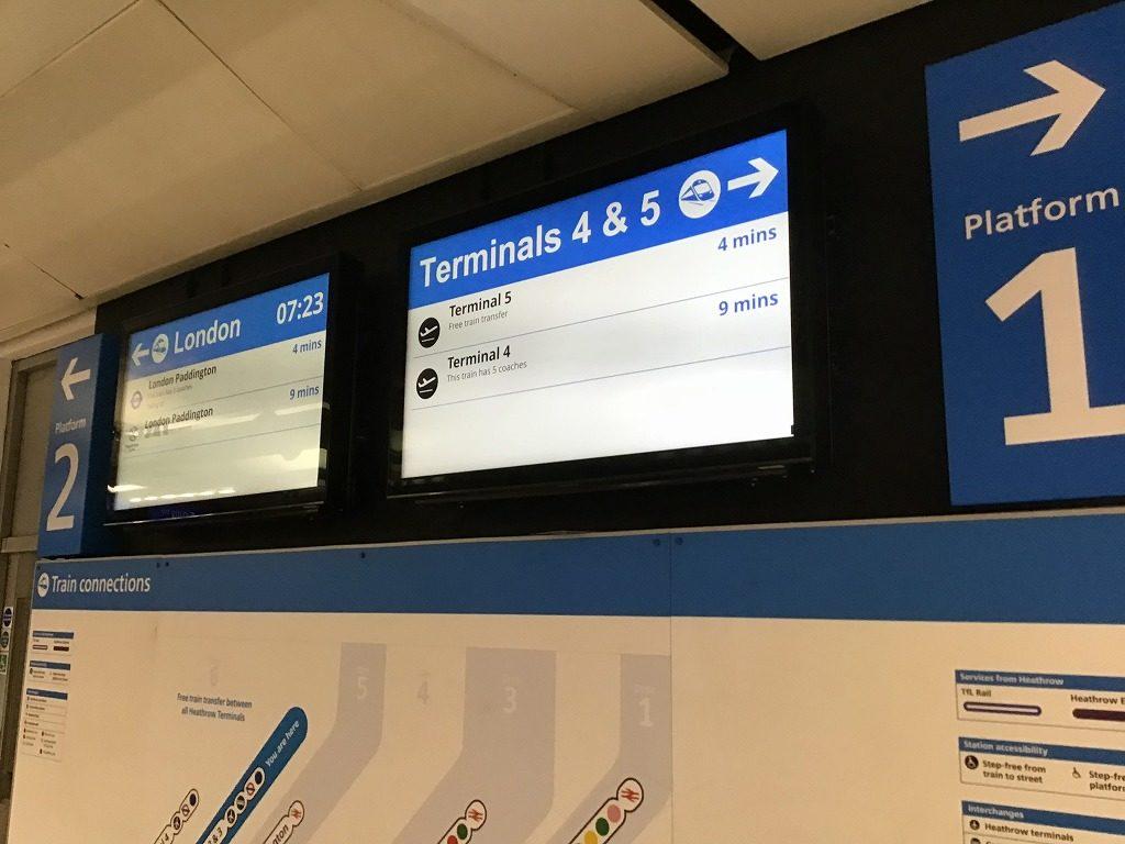 第4、第5ターミナル方面案内板