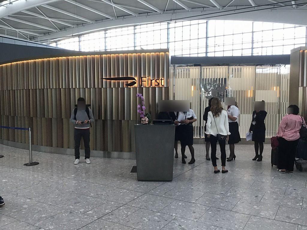 ヒースロー空港ワンワールドエメラルド会員対象保安検査場