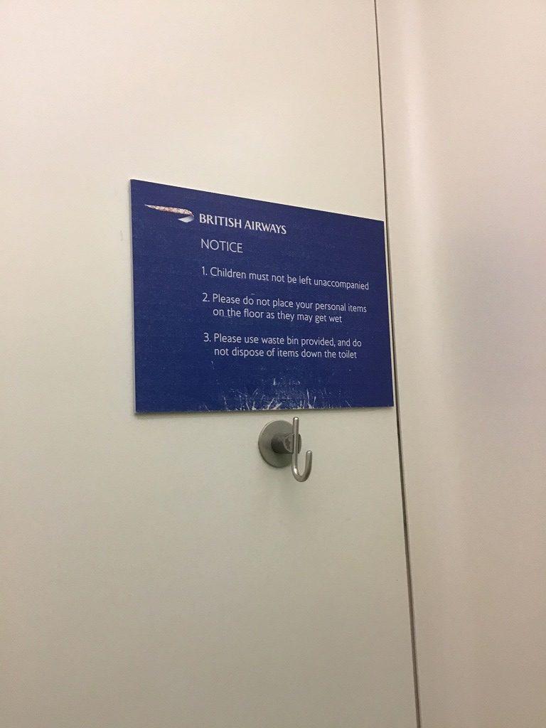 シャワールーム注意事項