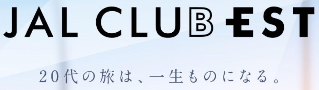 JAL CLUB ESTロゴ