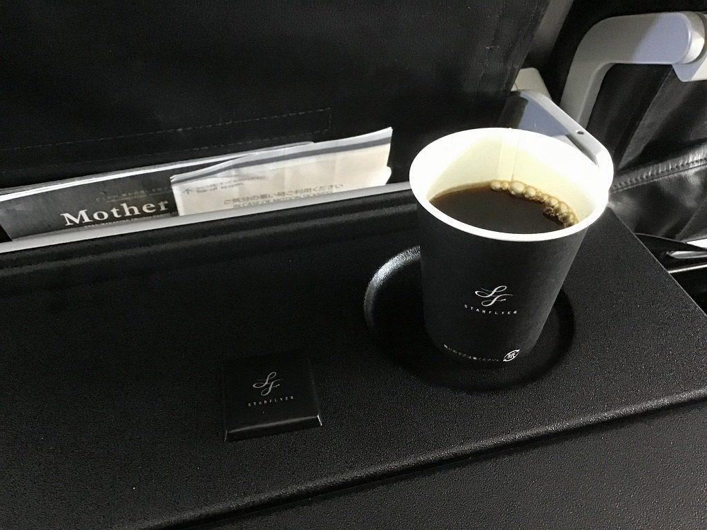 タリーズコーヒーとチョコレート