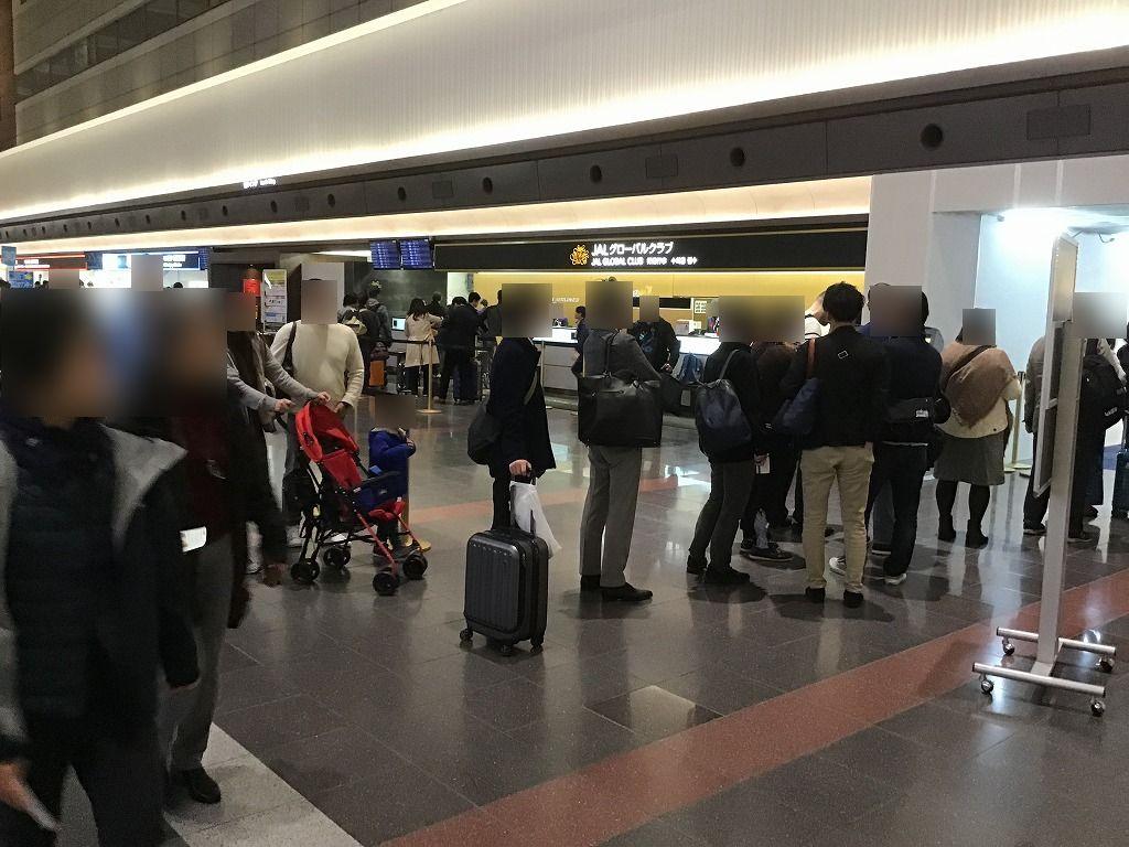 羽田空港国内線JGC専用保安検査場