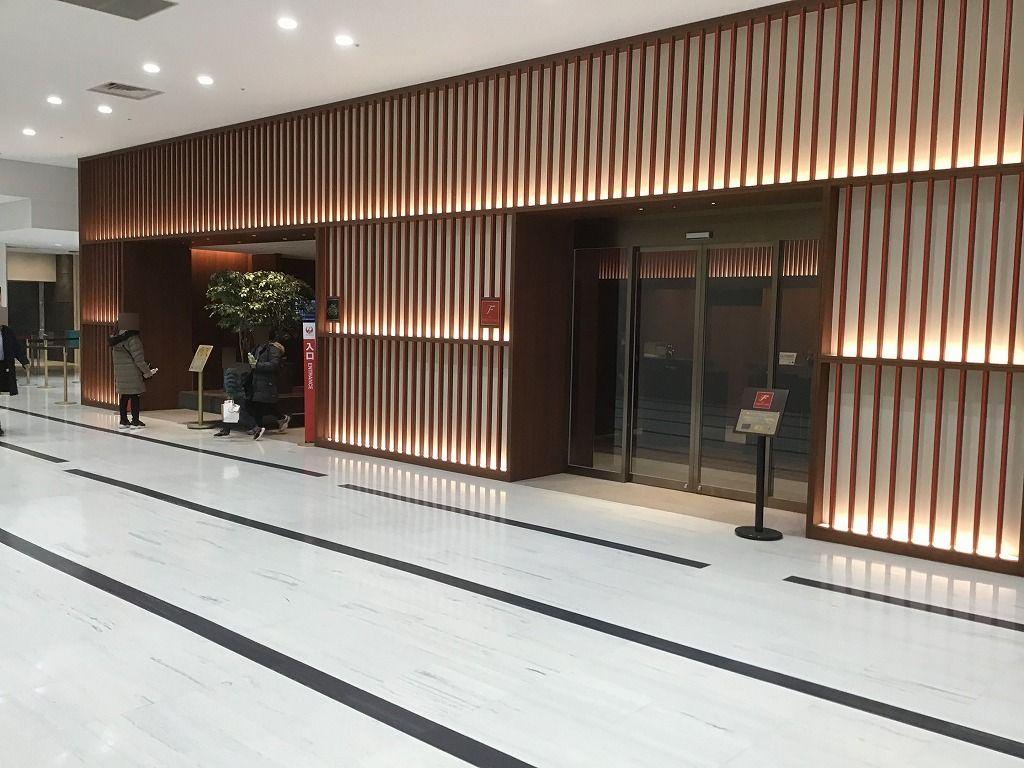 大阪伊丹空港ファーストクラス、HGCチェックインカウンター