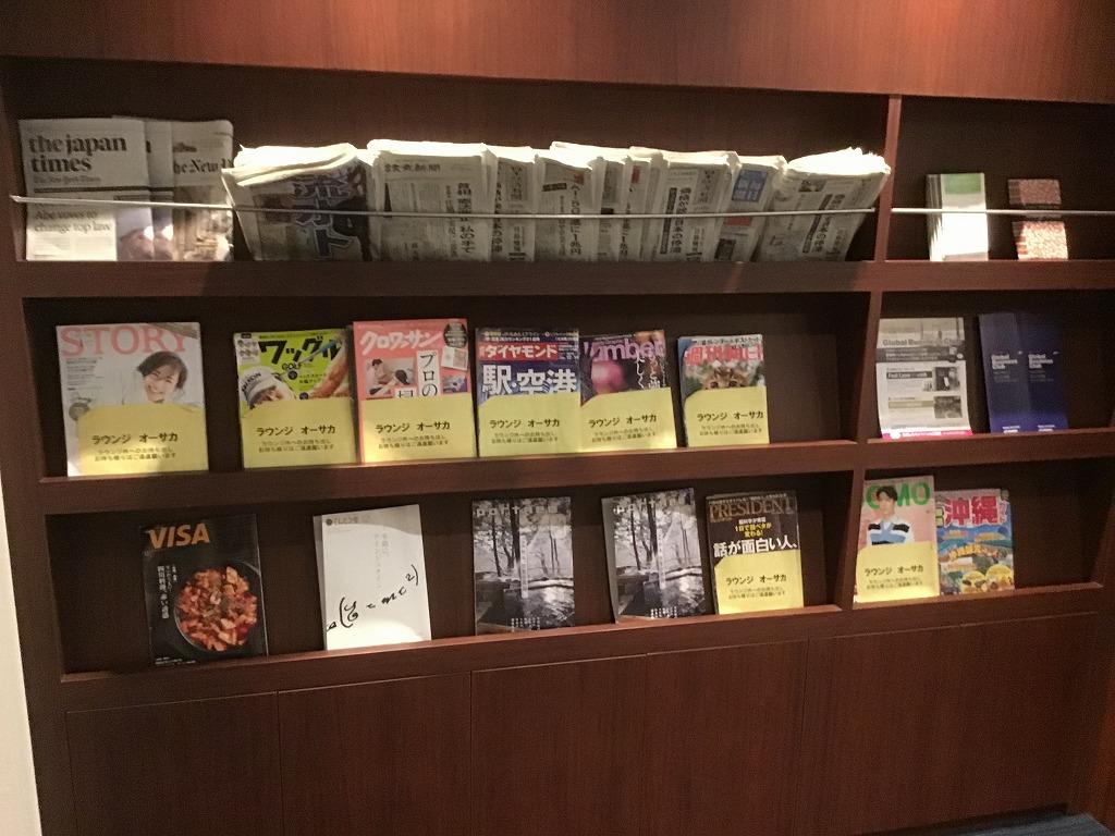 新聞、雑誌類