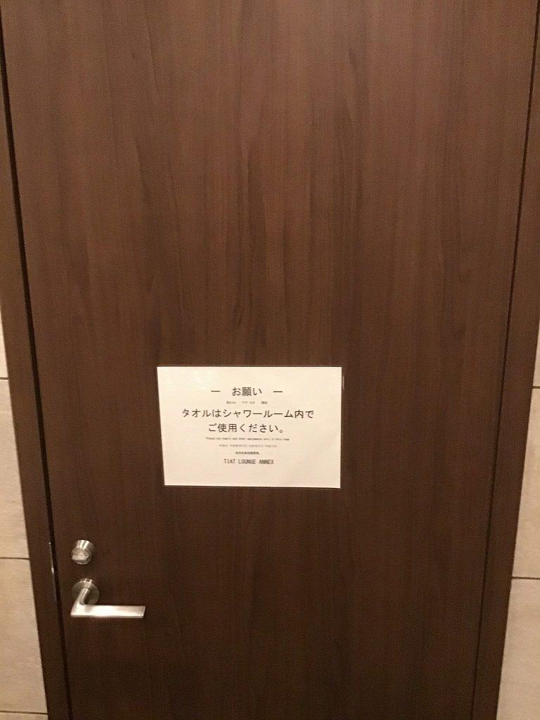 シャワールームドア