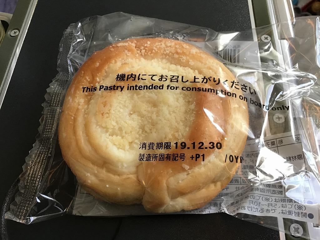 着陸前の軽食パン