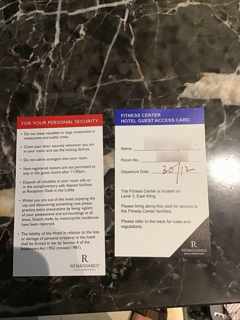 フィットネスセンター利用カード