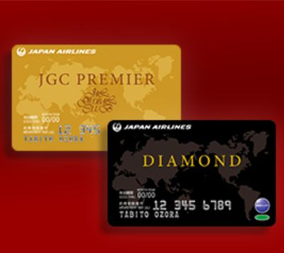 JGCプレミア、ダイヤモンド会員ステータス