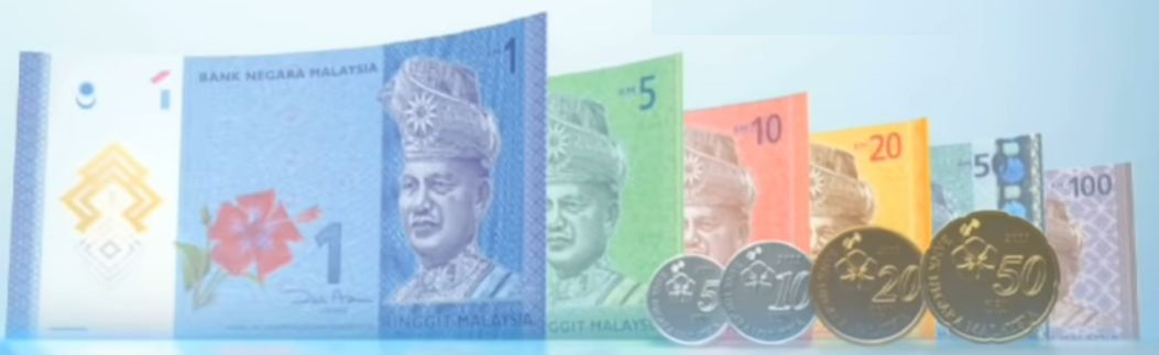 マレーシアリンギット(紙幣、硬貨)