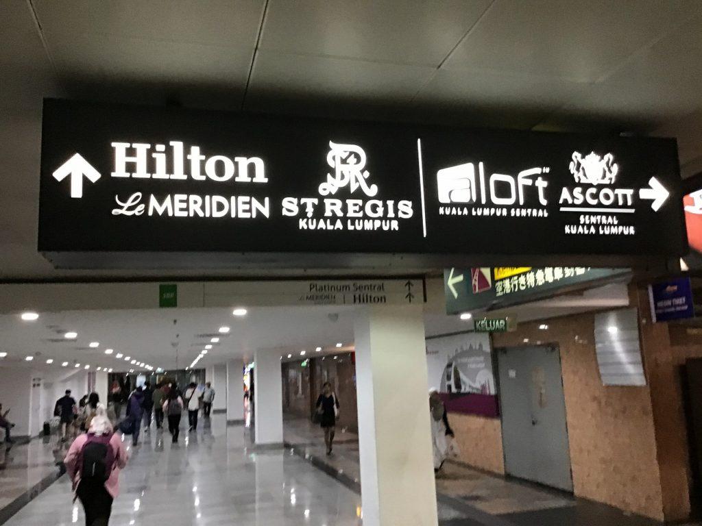 KL Sentral(セントラル中央駅)